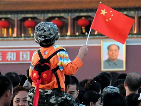 USA overtaken by China as world's largest economy?