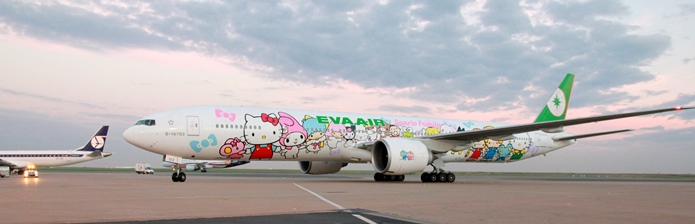 Hello Kitty Jets To Europe