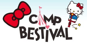 Hello Kitty Camp Bestival #OneKindThing