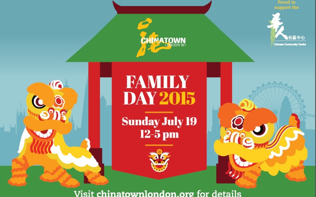 Chinatown Family Day 2015: CleverstiX.com sponsoring special event this Sunday 19th July.
